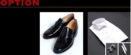 タキシードセット靴とシャツ