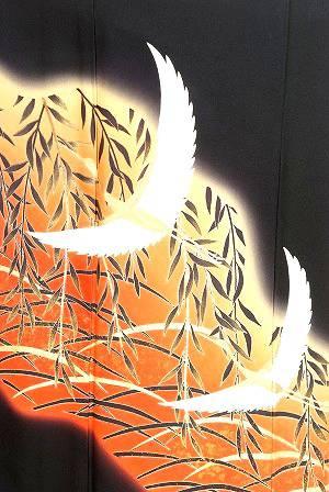 留袖 0021 M サブ画像2
