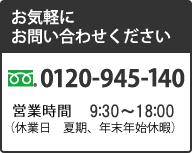 タキシードレンタル.com|サイドナビ