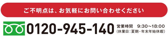 タキシードレンタル.com|中ページナビゲーション1